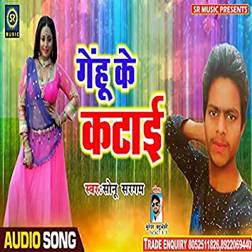 Genhu Ke Katai (Bhojpuri Song)