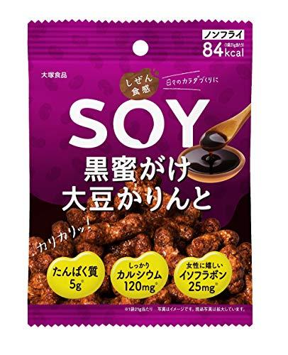 大塚食品 しぜん食感 Soy 黒蜜がけ大豆かりんと 21g ×6袋