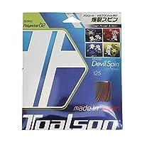 TOALSON(トアルソン) レンコン・デビルスピン 125 レッド 7352510R