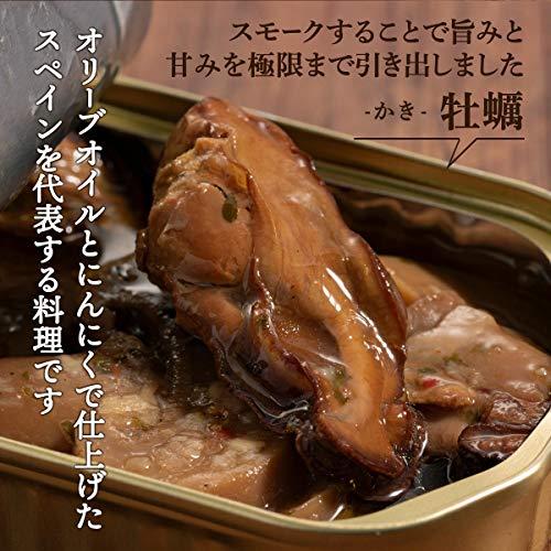 カネイ岡スモーク牡蠣缶詰アヒージョ味80g