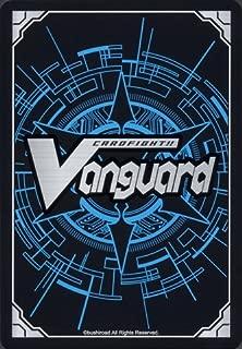 Cardfight!! Vanguard TCG - Brassie Bunny (BT15/080EN) - Booster Set 15: Infinite Rebirth