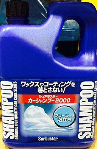 Surluster(シュアラスター) カーシャンプー2000