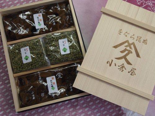 小倉屋昆布の松茸カット煮125g×2 青実山椒50g×2 贈答品・ギフト 詰め合わせ