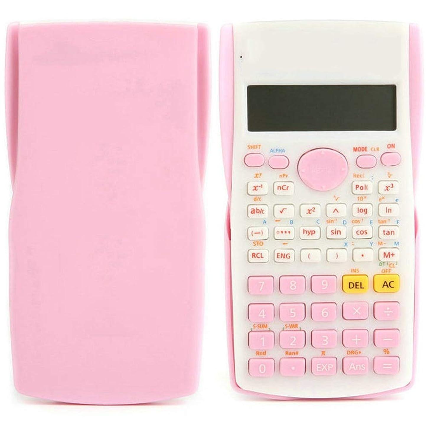 マキシム公式先のことを考える電子式電卓 多機能科学計算機 コンパクトポータブル (色 : ピンク)