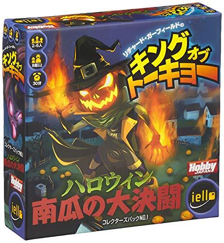 Version japonaise duel de roi de citrouille Halloween Tokyo (Japon importation)