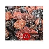 富士山 (溶岩石) 30-80㎜ 3キロ ミックス (ミックス)