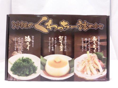 沖縄のくゎっちー詰め合せ・3種(島らっきょう30g・ジーマーミ豆腐55g×2・海ぶどう20g)