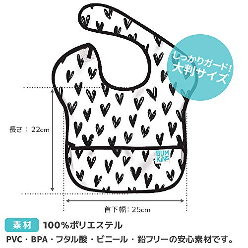 Bumkins バンキンス 油が落ちるスタイ 日本正規品 スーパービブ 柔らかくて軽量 洗濯機で洗えてすぐ乾く お食事用防水ビブ 6~24ヶ月 Hearts ホワイト BM-S10
