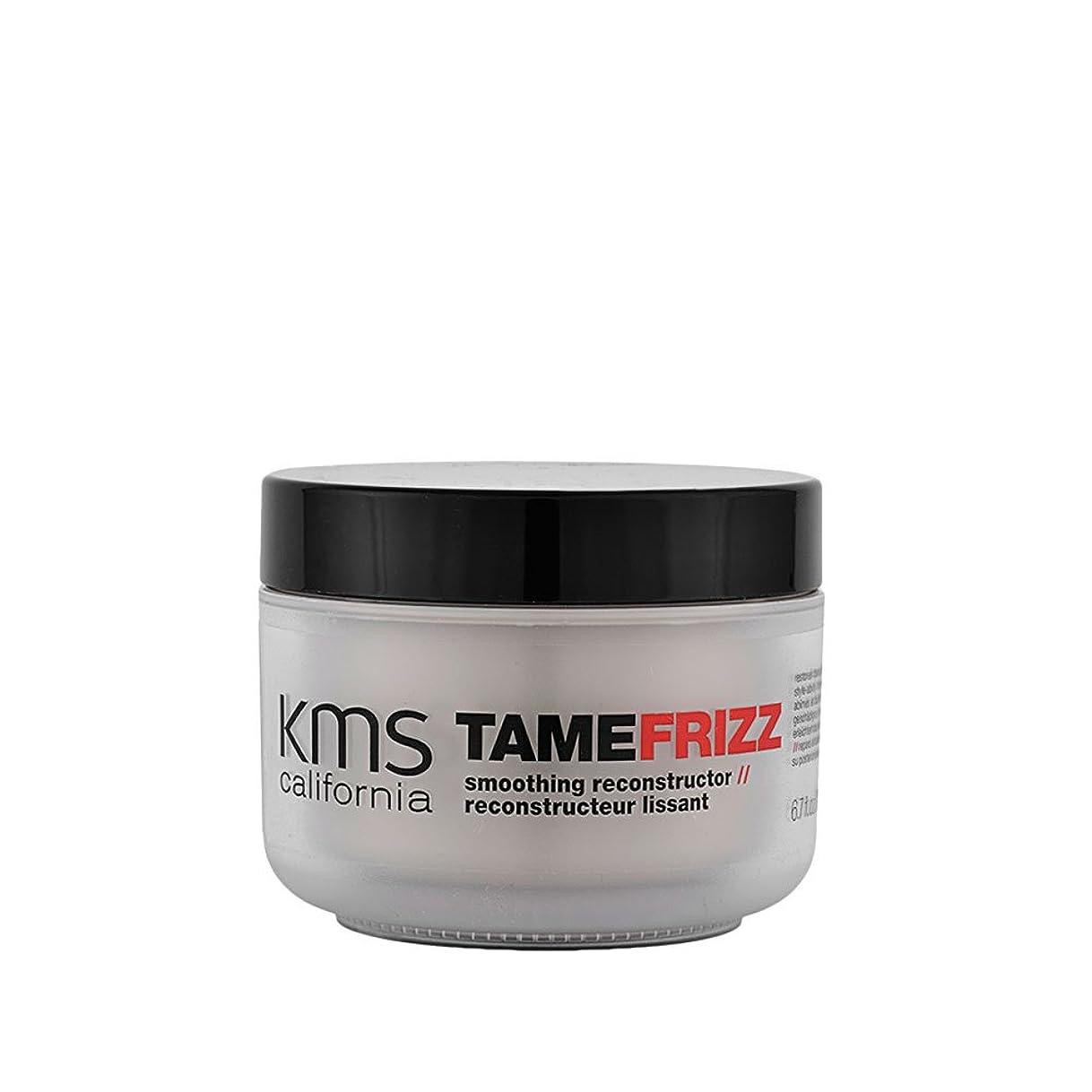 効率的モスママTameFrizz by KMSカリフォルニアスムージングレコンストラクタ200ml