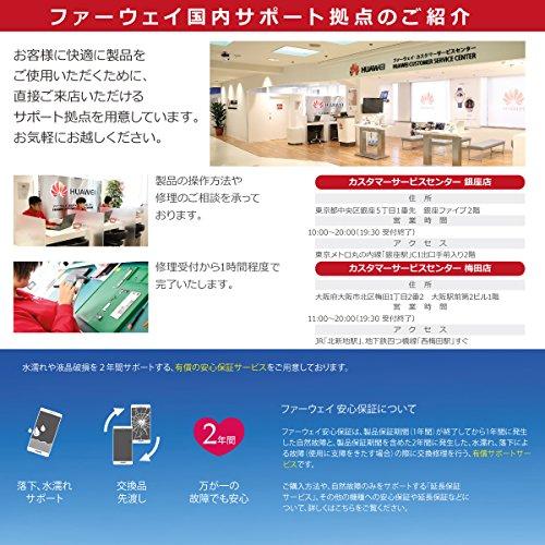 『HUAWEI MediaPad M3 lite 8 8.0インチW-Fiモデル 32GB RAM3GB/ROM32GB 【日本正規代理店品】』のトップ画像