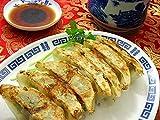 料理歴40年以上の職人が作る「将軍餃子」(60個) ぎょうざ ギョウザ【中華料理】【惣菜】【冷凍食品】【無添加】【京都の自社工場で生産】