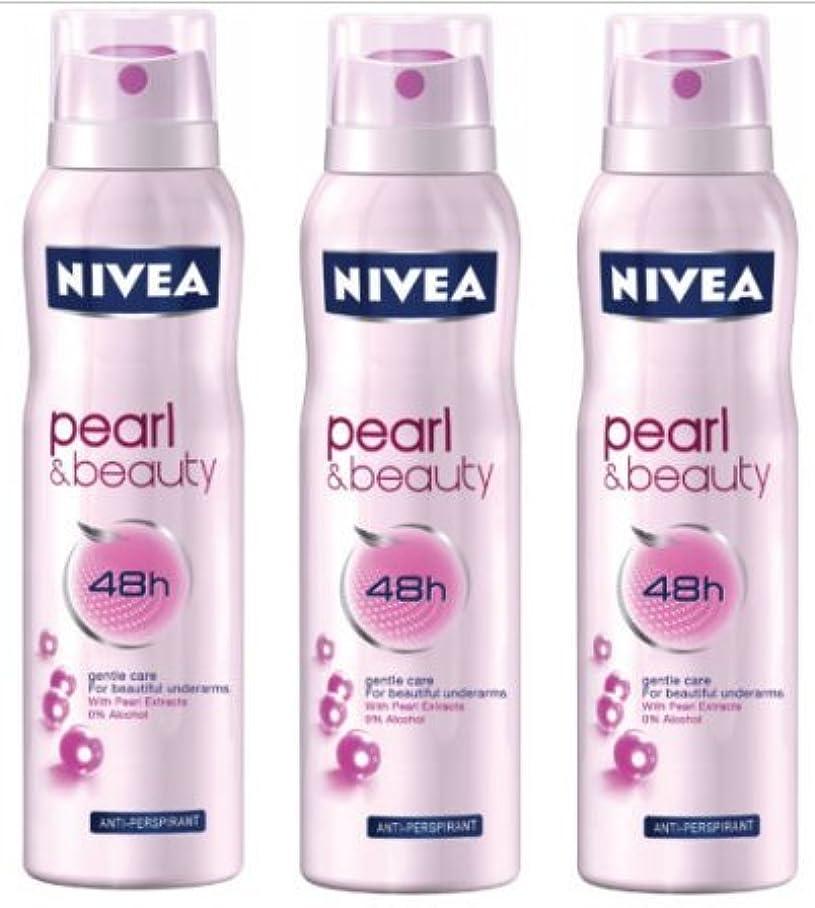 威信気付く速い3 Nivea Pearl & Beauty Spray Deodorant Anti-perspirant 150ml - India - 並行輸入品 - 3 xニベアパール&ビューティスプレーデオドラントアンチパーマプライ150ml