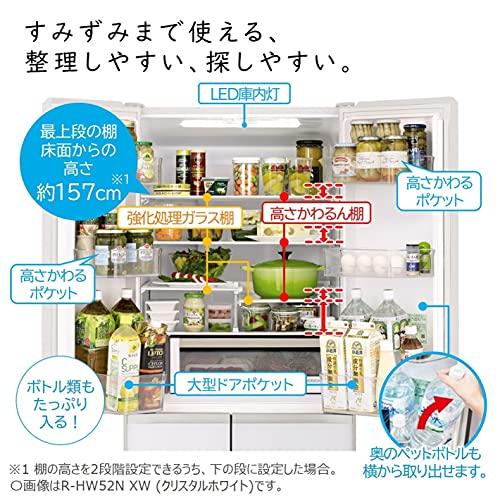 日立冷蔵庫幅65cm520LクリスタルシャンパンR-HW52NXN6ドア観音開きまるごとチルド強化処理ガラスドア