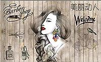 写真の壁紙3D壁壁画ビューティーサロンレトロ美容背景壁現代大壁ステッカーHDポスターデザインヘアサロン装飾ツーリング壁アート壁の装飾-177.2x118.1インチ