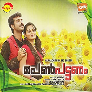 Pennpattanam (Original Motion Picture Soundtrack)