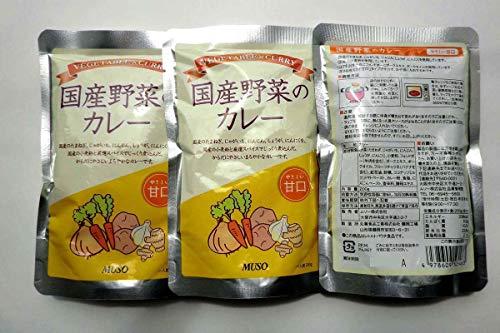 無添加 国産野菜のカレー(レトルト) 200g×3袋 (甘口)