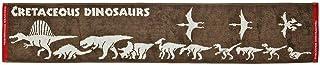 カロラータ 今治タオル マフラータオル 白亜紀の恐竜・翼竜 ブラウン 981894