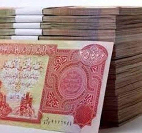 1,000,000 Iraqi Dinar (40) 25000 = 1 Million Notes (IQD) UNC- Rare for Collectors (Only 1 Set Left)