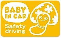 imoninn BABY in car ステッカー 【マグネットタイプ】 No.47 キノコさん2 (黄色)