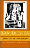 Taal Deepika : Complete Four Part Series from 1930s (Naad Yoga) (English Edition)