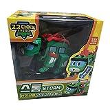 Go Go Dino 2018 New Season Dinosaur Expedition Transforming Robot Stegosaurus Storm, 4.7' x 5.1' x 3.3', Green