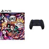 【PS5】鬼滅の刃 ヒノカミ血風譚 + DualSense ミッドナイト ブラック セット