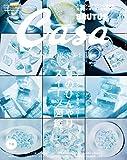 Casa BRUTUS(カーサ ブルータス) 2020年 7・8月号 [夏のひんやりスイーツ図鑑。] [雑誌]