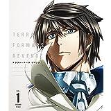 TERRAFORMARS REVENGE Vol.1<初回仕様版>【Blu-ray】(イベントチケット優先購入抽選申込券付)