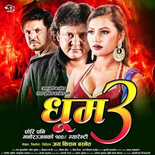Tanka Budathoki feat. Om Sunar