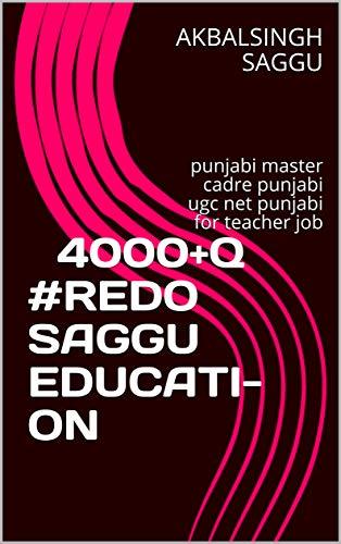 ਪੰਜਾਬੀ ਮਾਸਟਰ 4000+Q #REDO SAGGU EDUCATI-ON : punjabi master cadre punjabi ugc net punjabi for teacher job