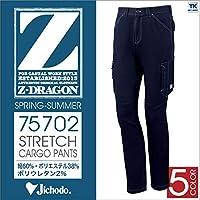自重堂 Z-DRAGON ノータックカーゴパンツ 75702 ブラック 91サイズ