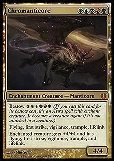 Magic: the Gathering - Chromanticore (144/165) - Born of the Gods