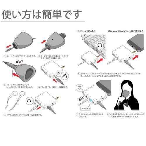 日本トラストテクノロジー『うるさくないカラOK!ミュートマイク2Plusカラオケマイク』
