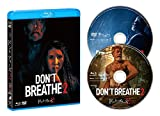 ドント・ブリーズ2 ブルーレイ&DVDセット[Blu-ray/ブルーレイ]