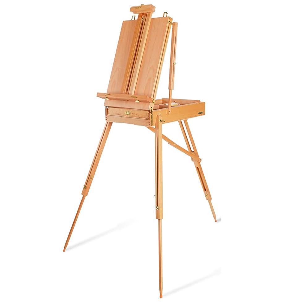 急襲ペンスライラックHBJP 人のための携帯用芸術のスケッチの油絵のイーゼル、マルチアングルの使用のための折り畳み式の貯蔵56 * 41 * 11.5cm イーゼル
