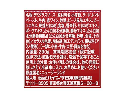 HEINZ(ハインツ)デミグラスソース290g×4缶