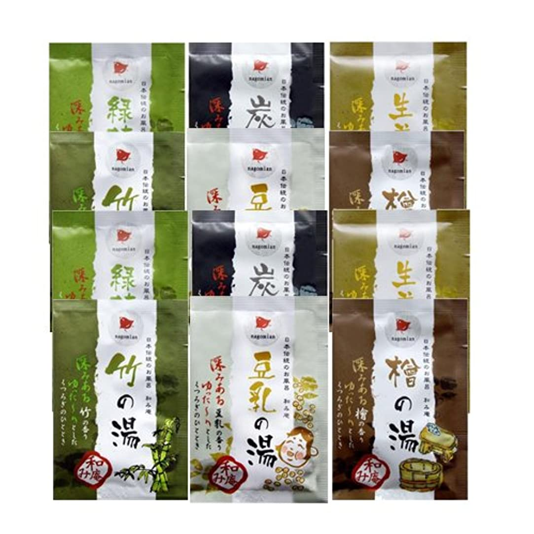 教授ボウリングブレース日本伝統のお風呂 和み庵 6種類×2個セット(計12包)