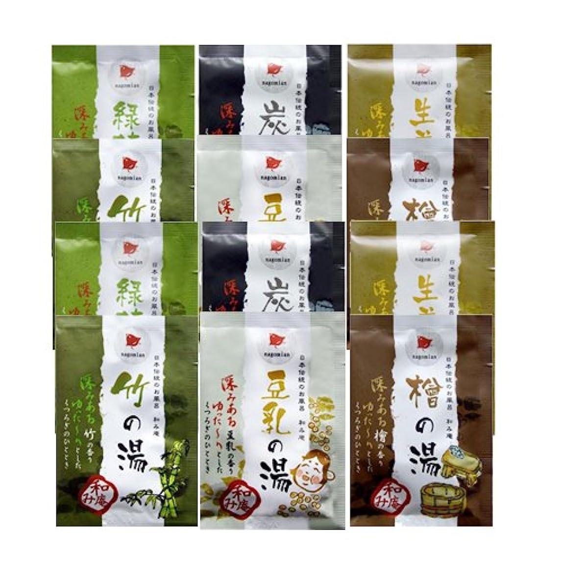 ゲートウェイキロメートルバッテリー日本伝統のお風呂 和み庵 6種類×2個セット(計12包)