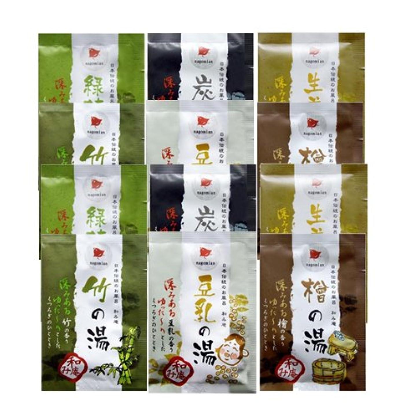 シマウマバング送金日本伝統のお風呂 和み庵 6種類×2個セット(計12包)