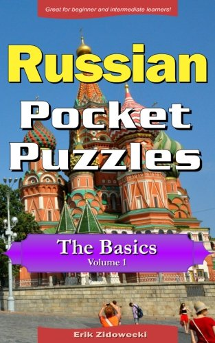Russian Pocket Puzzles - The Basics - Volume 1: A collection of puzzles and quizzes to aid your language learning (Pocket Languages) (Russian Edition)