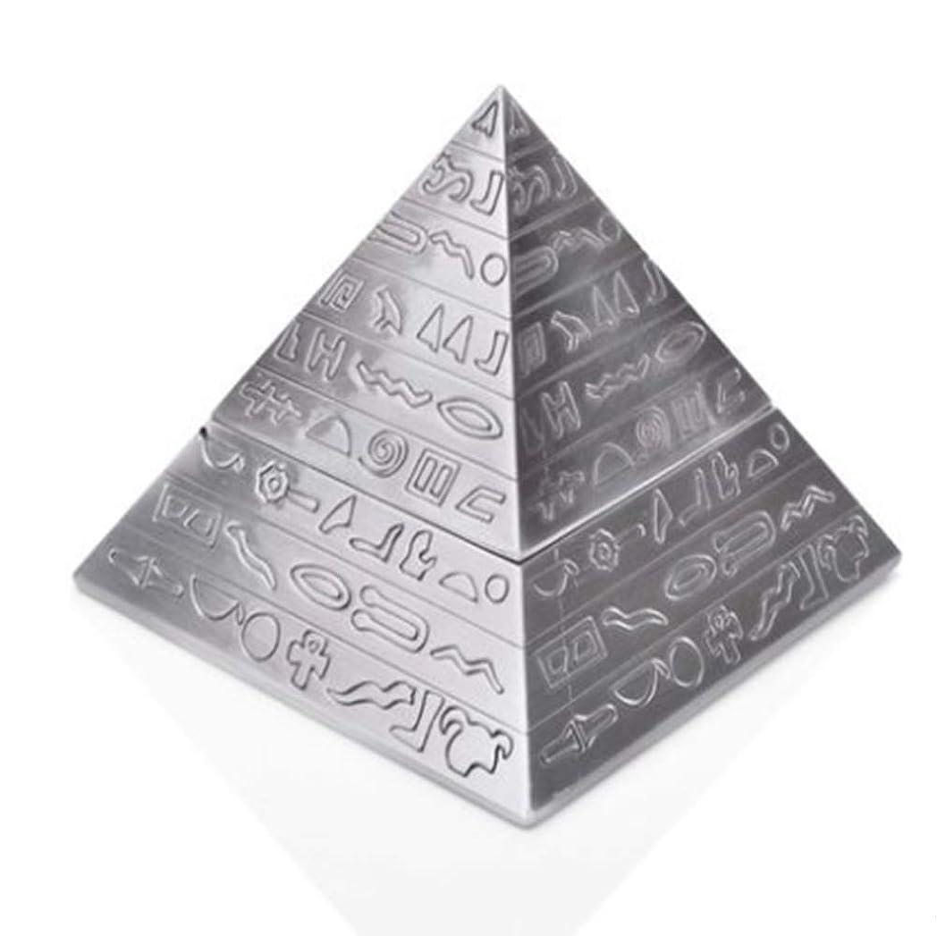 物質メンダシティに向かってクラシカルで ステキな ピラミッド型 灰皿 Pyramid ashtray インテリアにも