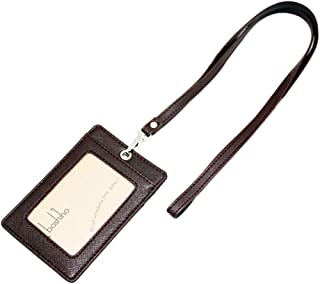 Boshiho Vertical Style Leather ID Card Badge Holder with Heavy Duty Lanyard (Brown 2)
