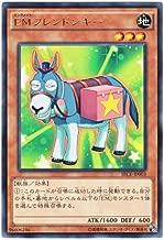 Yu-Gi-Oh! Japanese Version SECE-JP003 Performapal Friendonkey EM Frenendon Key (Rare)