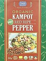 チブギス 有機JAS認定オーガニック カンポット レッド(完熟・赤)ペッパー 20g【最高級ホール粒タイプ】CIVGIS Organic Kampot Red Ripe Pepper 20g