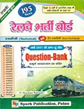 Railway Bharti Board (Technical and Non-Technical) Question-Bank Year 2001 to up-to-Date (195 Sets)