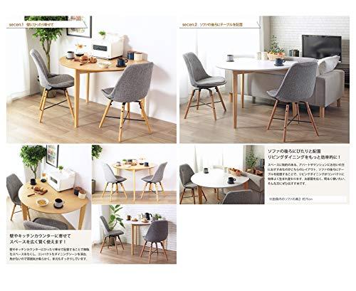 岩附(IWATSUKI)ダイニングテーブル半円楕円2人用木製北欧おしゃれホワイト幅102.5cm丸型コンパクトカフェテーブル単品MaronマロンIW-430WH
