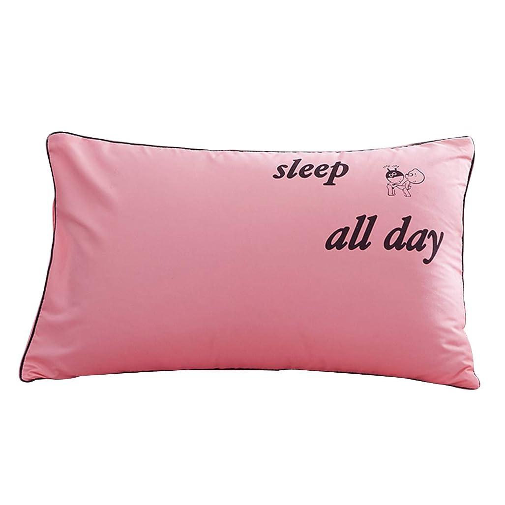 飼料二週間称賛枕カバー 75×50cm(70x50cmも可) 綿100% 無地 ピローケース 封筒式 ホテル品質 全10色 (ピンク)
