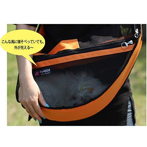 シースルーオレンジラージサイズ犬用猫用ファンドルペットスリングシースルーオレンジラージサイズfundlestandardsizeSeethroughOrangeキャリーバッグ小型犬