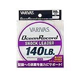 モーリス VARIVAS(バリバス) リーダー オーシャンレコードショックリーダー ナイロン 50m 35号 140lb ミスティーパープル