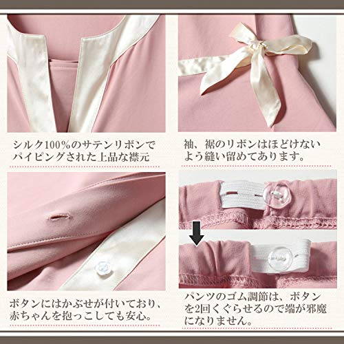 SweetMommyマタニティパジャマ前開き長袖授乳用ワンピースタイプシルクリボンMネイビー